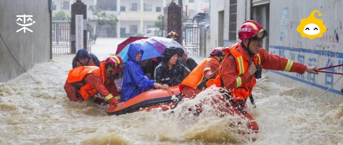来也科技精准捐赠受灾员工及用户,勇担社会责任